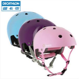 迪卡侬儿童轮滑头盔